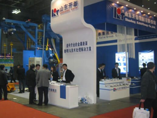 The 12th Session of China Metal&Metallurgy Exhibition