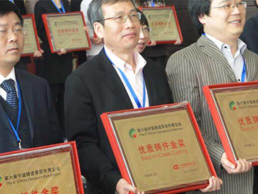 2013 China Castpart Exhibition