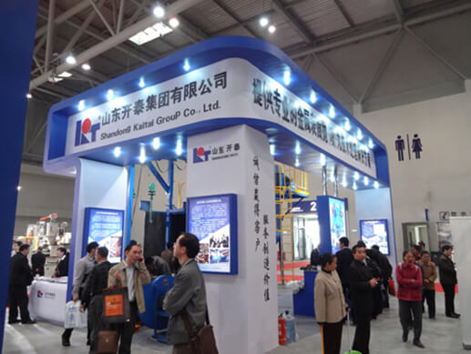 The 13th China International Die Casting Industry Exhibition