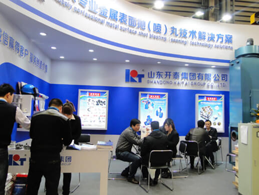 2014 25TH China International Hardware Fair