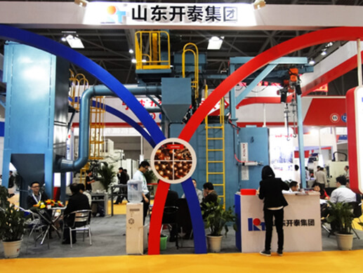 The 9th China International Equipment Manufacturing Exposition