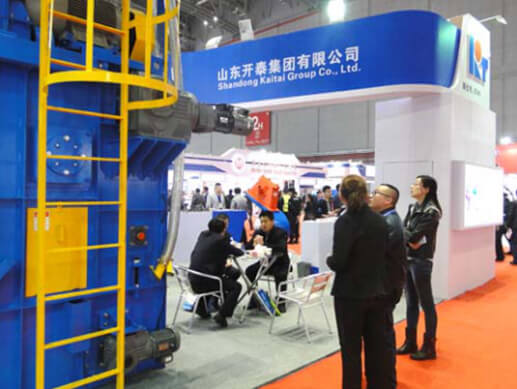 Exhibition Name: The 13th China International Foundry Expo (Metal China)