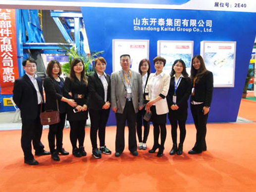 The 27th China International Hardware Fair
