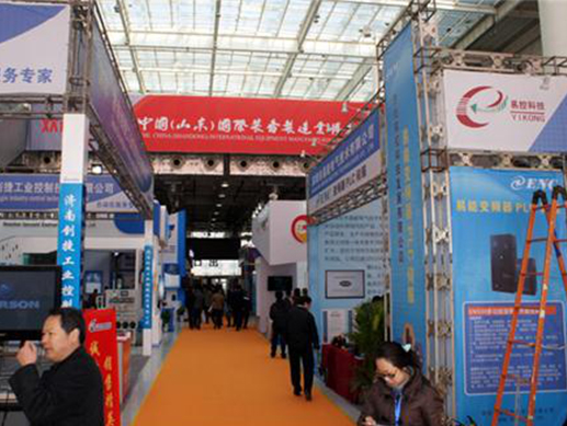 10th China (Shandong) International Agricultural Machinery Exhibition
