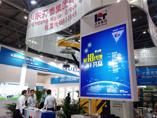 2016 The 17th Lijia International Machine tool Exhibition